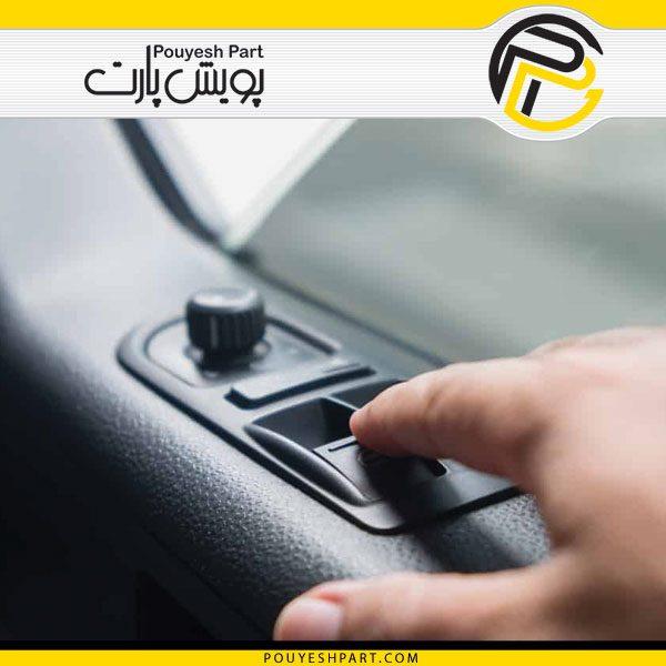تولید انواع کلید و سوئیچ خودرو در شرکت پویش پارت